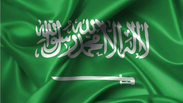 Saudi Arabia - FIFA World Cup Team Preview
